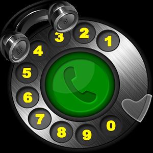 الإتصال بطريقة الهواتف القديمة