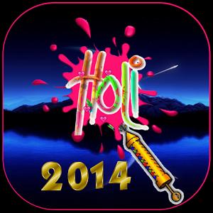 Holi 2014 Magic Application