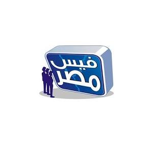 Face Masr فيس مصر