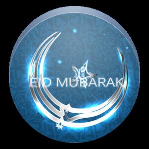 Eid & Alvida Wishes
