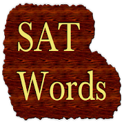 SAT Vocabulary Unlimited Quiz