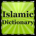 Islamic Dictionary Pro: FREE!!
