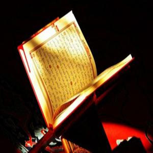 Kuran`ın Bilimsel Mucizeleri cekak hanefi