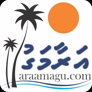 Araamagu