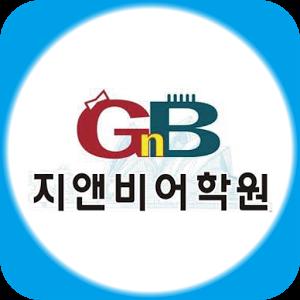 GnB어학원(수문캠퍼스)