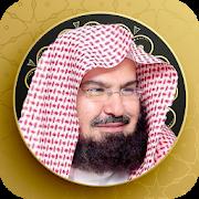 Sheikh Sudais Quran Full MP3