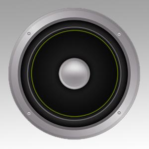 Volume Bass Booster