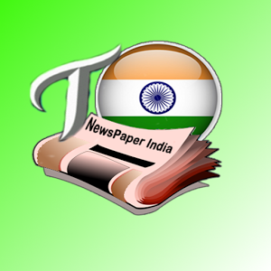 News Tripura-All Agartala news