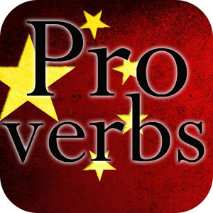 Chinese Proverbs proverbs