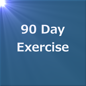 90 Day Exercise
