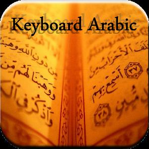 Keyboard arabic Tip & Guide