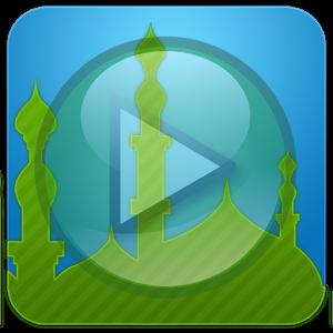Nasyid FM (islamic song)