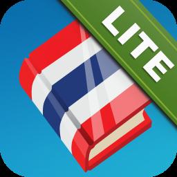Learn Thai - Phrasebook