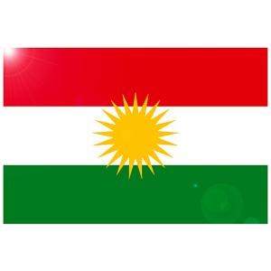 KurdFlashLight