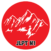 JLPT N1 (Learn Advanced Japanese)