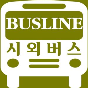 전국시외버스터미널-BUSLINE