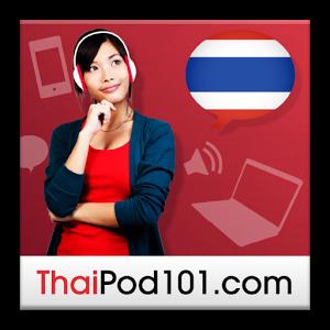 Learn Thai by Videos cdrom
