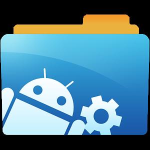 File explorer file Manager af file hanafi