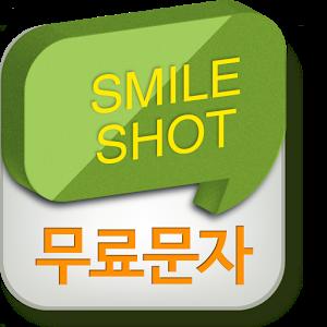 스마일샷 M-SMILE SHOT M-유치원,어린이집