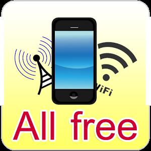 All Free Wifi Calls calls skype wifi