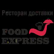 Food Express | Камышлов