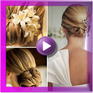 Hairstyles Videos Step by Step qibla step