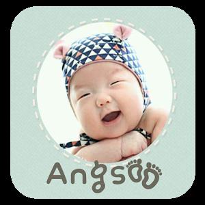 심원준 with angsoo