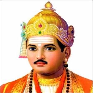 Kannada Vachanagalu kannada