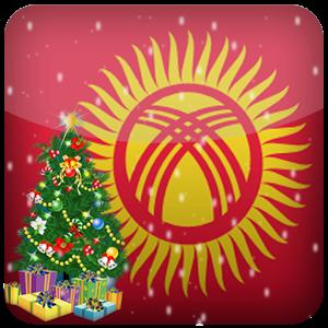 Kyrgyzstan Xmas Online Radios
