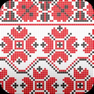 ethnic patterns wallpaper9