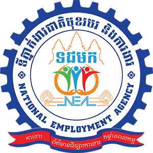 NEA JOB SEARCH