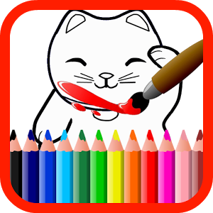 Cat Coloring coloring