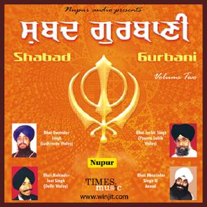 Gurunanak Jayanti Vol 2