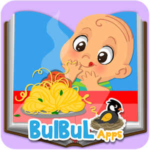 Baby Likes Pasta BulBul Apps