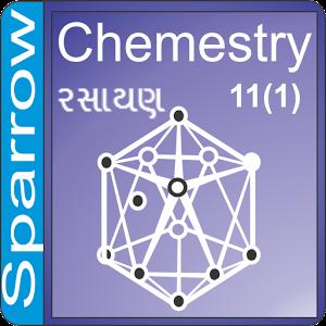 Gujarati 11th Chemistry Sem 1
