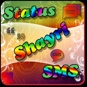 Status Shayri SMS - All In One pride ringtones shayri