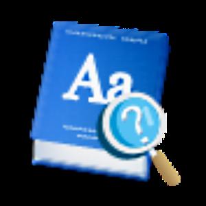 Ylib Dictionary