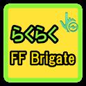 らくらくFinal Fantasy Brigade