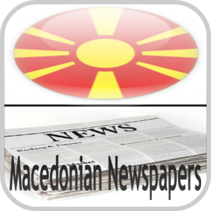 Macedonian Newspapers
