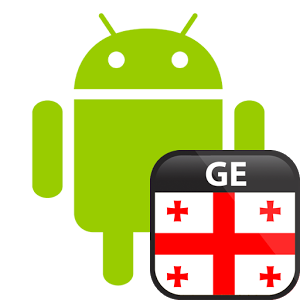 Android Apps Georgia