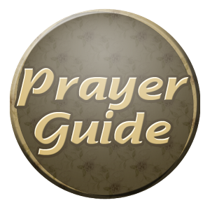 How To Pray:Salat Step by Step