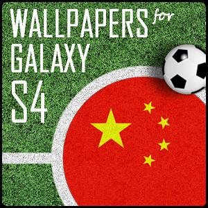 China Wallpapers Galaxy S4