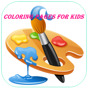 DRAWING FOR KIDS FOR FREE