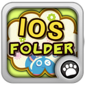 IOS Folder folder machine simple