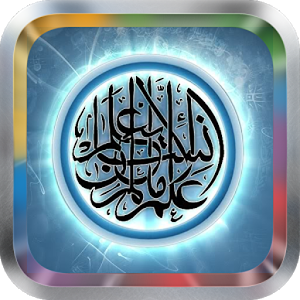 Kids Al Quran (4 Kids Reciter)