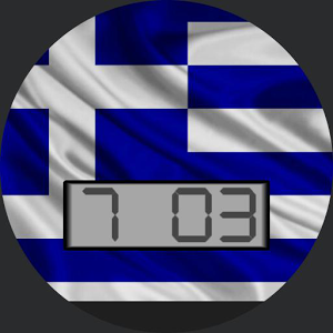 Greece Flag for WatchMaker