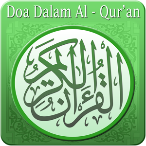 Kumpulan Doa dalam Al Qur`an