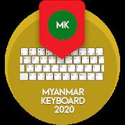 Myanmar Keyboard - Myanmar Language Keyboard