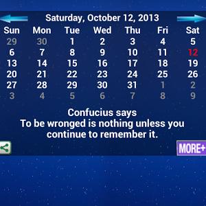 Confucius Calendar