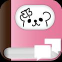 EmoChat